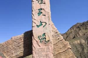 從北京到安集海大峽谷旅游、獨庫公路、野馬生態園、奎屯四飛十日