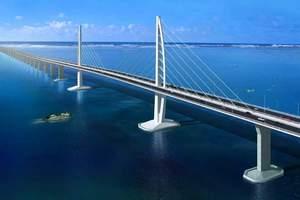 淄博去广东港珠澳大桥旅游 淄博到广东港珠澳大桥双飞五天深度游