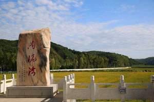 淄博到西安延安旅游 淄博到西安兵马俑 延安南泥湾双飞五日游