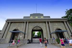 淄博到南京自由行三日游 淄博到南京游学半自由行三日游