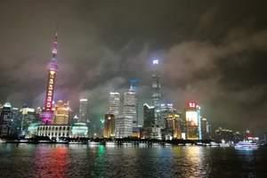上海、苏州、南京江南六日游