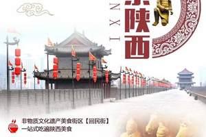 北京到西安旅游团 汉阳陵 壶口瀑布乾陵兵马俑华山双卧九日游