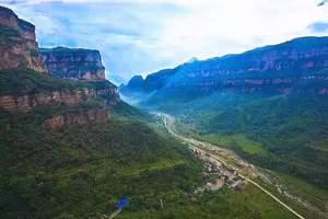 淄博到河南太行大峡谷旅游 淄博到太行大峡谷郭亮万仙山三日游