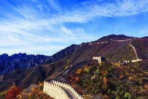 北京正规三日游_北京3日游行程_北京暑假三日游