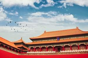 正规的北京一日游_北京一日游跟团线路_故宫长城一日游多少钱