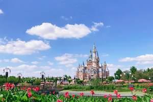 淄博去上海迪士尼高铁自由行 淄博去上海迪士尼自由行高铁三日游