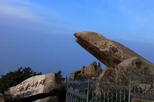 淄博去泰山观日出 泰安地下大裂谷 淄博去泰山、地下大裂谷两日