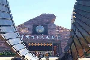 淄博去东营孙子文化园一日游 淄博去广饶孙子文化园大型乐园一日