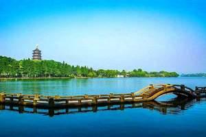 淄博到苏州杭州双水乡四日游 淄博到苏州杭州双水乡高铁四日游漾
