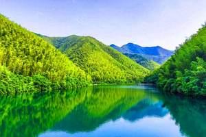 淄博去苏州杭州 南山竹海 双水乡周庄 西塘高铁三日游 纯玩团