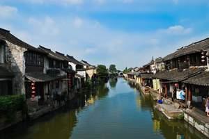 淄博到华东三市旅游 淄博到华东三市苏州杭州上海高铁四日游纯净