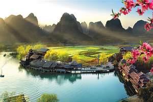 淄博去桂林漓江蜜月旅游团 淄博去桂林双飞五日结婚蜜月游团无处