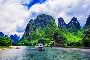 淄博去桂林旅游 淄博去桂林火车旅游 淄博去桂林双卧六日游