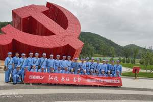 北京发延安红色教育培训 红色文化培训 延安红色文化拓展5日