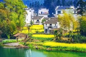 淄博旅游去婺源、三清山、景德镇、庐山双卧六日游往返距离