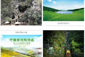 春节去哪儿:苏州到福州云顶平潭岛4日深度漫游(暖冬过大年)
