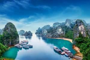 淄博去越南河内旅游价格 淄博去越南河内下龙湾双飞六日游如歌