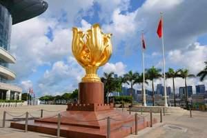 淄博旅游公司夕阳红团到香港澳门桂林空调列车10日游