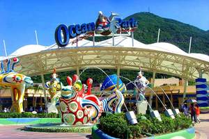 淄博去香港澳门旅游线路-淄博去香港澳门海洋公园五日游逸港恒久