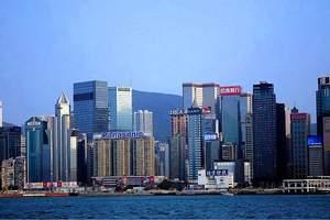 淄博到香港自由行三晚四天 淄博到香港自由行四晚五天 济南往返