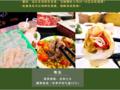【寻味汕头纯玩团】广东汕头南澳岛双飞4天美食团特惠推荐