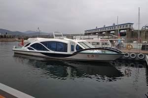 平谷两日游|去平谷2日游方案|平谷金海湖游船2日游住宿多少钱