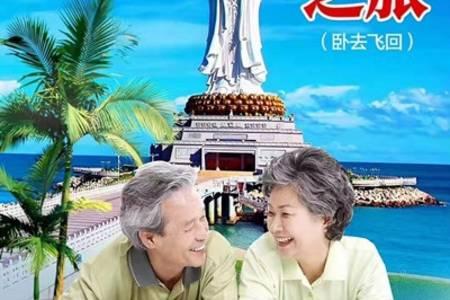 北京到海南 分界洲岛 南山 天涯海角 海边公寓疗养15日游