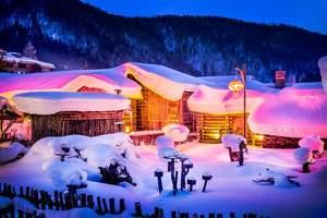 哈尔滨出发|雪乡+梦幻家园2日游|赠送二人转演出_赏北国雪景
