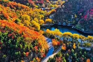 淄博旅行社到济南九如山瀑布群一日游 淄博到济南九如山一日游