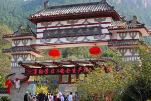淄博到济南九顶塔中华民俗欢乐园一日游 淄博旅游团到济南九顶塔
