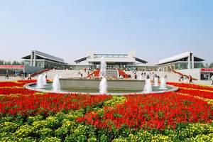 淄博到济南植物园-淄博草莓采摘-淄博到济南植物园、草莓一日