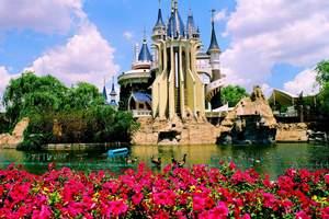 淄博到潍坊富华游乐园精彩一日游 淄博去富华游乐园一日游