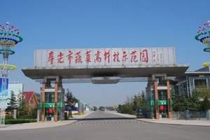 淄博到2021年寿光蔬菜科技博览会一日 淄博去寿光菜博会旅游