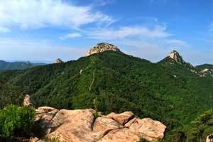 淄博到沂蒙山云蒙景区一日 淄博去沂蒙山蒙山国家森林公园一日游