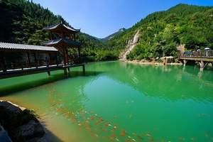 淄博到青州泰和山-淄博到青州黄花溪-淄博到青州泰和山一日游