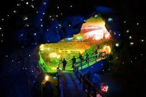 淄博旅游团到沂水地下大峡谷、萤火虫洞一日游