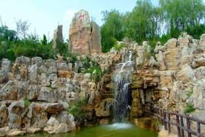淄博旅游公司到沂水地下大峡谷 地下萤光湖一日游