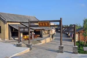 淄博到招远淘金小镇、黄金博物馆一日游-淄博到电视剧大金脉拍摄