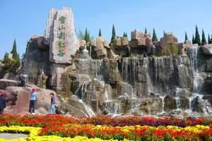 淄博旅行社到沂水彩虹谷一日游 淄博旅游团到沂水彩虹谷旅游团