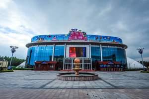 淄博到泰安-淄博到泰安天乐城水世界一日游-室内水上游乐园