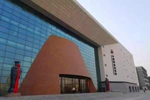 淄博市博物馆、淄博市中国陶瓷博物馆一日游