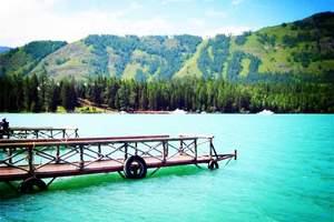 【散客天天發】新疆天山天池品質一日游  烏魯木齊到天池純玩游