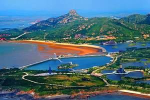 淄博到威海大乳山、刘公岛二日游 淄博去威海刘公岛两日游美海岛