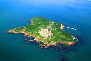 淄博去威海鸡鸣岛旅游 淄博去威海神秘海岛鸡鸣岛两日游奇迹海岛