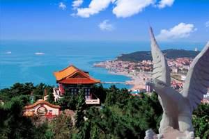 淄博暑假去蓬莱长岛自由行三日游-淄博去蓬莱长岛三日半自助游