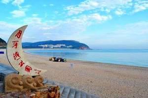 淄博到蓬莱长岛二日游渔家乐-淄博旅行社到蓬莱长岛二日旅游报价