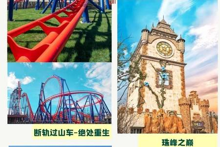 秋游推荐苏州乐园森林世界门票特惠168元/张,1人起订