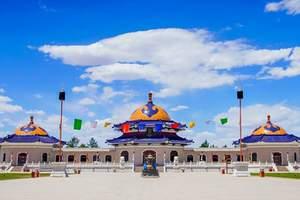 内蒙古鄂尔多斯旅游|成吉思汗陵园 鄂尔多斯草原 响沙湾二日游