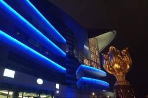 到香港澳门  五星酒店  威尼斯人度假村奢华纯玩8日呼和起止