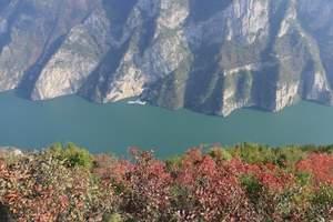 淄博出发到重庆三峡夕阳红老年团单飞单卧六日游